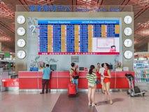 Bureau de service client à l'aéroport international capital de Pékin Photographie stock