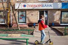 Bureau de Sovcombank à Moscou Image stock