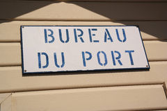 Bureau du port Stock Images