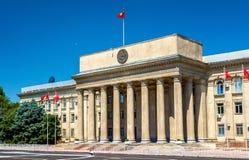 Bureau gouvernemental et présidentiel à Bichkek - au Kirghizistan photos stock