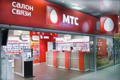 Bureau MTS à Moscou Photos libres de droits