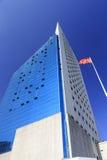 Bureau of radio and television of amoy city. Tv station of amoy city in china Royalty Free Stock Image