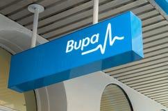 Bureau van de Bupa het privé ziektekostenverzekering in Melbourne stock afbeeldingen