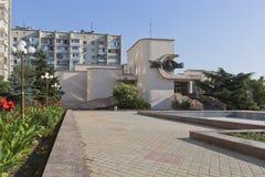 Bureau van de stads het Burgerlijke Registratie in Evpatoria, de Krim Stock Foto