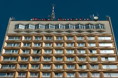 Facade of modern business hotel `Bulgaria`. Stock Photography