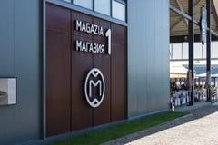 Sea center `Magazia 1` in the seaport of Bourgas. Stock Image