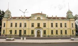 Burgas regional customs office in Bulgaria Stock Photos