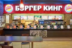 Burger King餐馆 库存图片