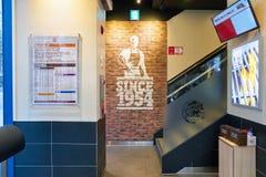 Burger King Stock Afbeeldingen