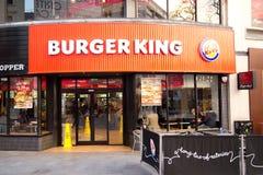 Burger King Royaltyfri Bild