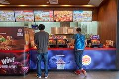 Burger King 免版税库存图片