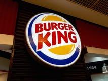 Burger King fast food logo Royalty Free Stock Image
