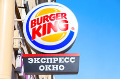 Burger King fastfood restuarant sign. ST. PETERSBURG, RUSSIA - JULY 31, 2016: Burger King fastfood restuarant sign. Burger King is an American global chain of Stock Images