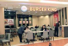 Burger King in hong kong Royalty Free Stock Image
