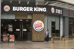 Burger King i Kina Royaltyfri Foto