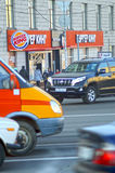 Burger King. Leninsky Prospect 2 Royalty Free Stock Photography