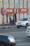 Burger King. Leninsky Prospect 2 Royalty Free Stock Image