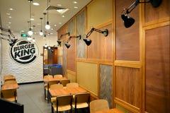Burger King restaurant interior Stock Photography