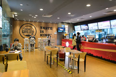 Burger King restaurant interior Stock Image