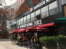 Burger King restaurant in China Nanning city Royalty Free Stock Photos