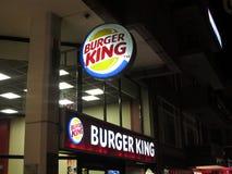 Burger King restaurant at night Stock Photography