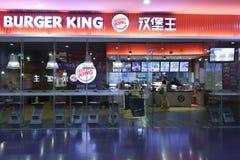 Burger king restaurant Stock Photos