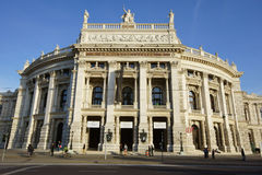 Burgtheater Obrazy Royalty Free