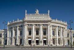 Burgtheater Viena Imagen de archivo libre de regalías