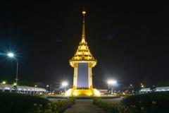 Buriram, Thaïlande : Octobre 24,2017 Modèle de construction de représentant Photo stock