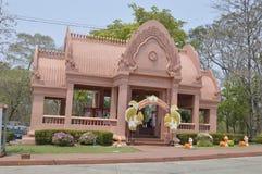 Buriram view Thailand Royalty Free Stock Photos