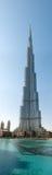 burj πιό ψηλός κόσμος πύργων khalifa s του Ντουμπάι Στοκ φωτογραφία με δικαίωμα ελεύθερης χρήσης