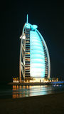 burj араба al стоковая фотография rf