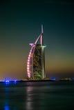 Burj Al阿拉伯人是豪华5星旅馆 免版税库存图片
