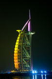 Burj Al-Arab. Night shot of burj Al arab hotel in dubai Royalty Free Stock Image
