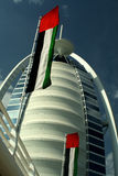 Burj al Arab Stock Photos