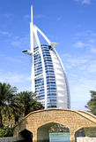 Burj Al Arab Bridge View. This is the view of Burj Dubai from Madinat Jumeirah over bridge Royalty Free Stock Photography