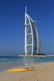 Burj Al Arab Royalty Free Stock Photos