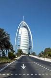 Burj Al Arab, Dubai Royalty Free Stock Images