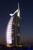 Burj al Arab, Dubai Stock Image