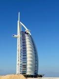 Burj Al Arab Hotel Imagen de archivo libre de regalías