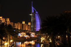 Burj Al Arab Hotel. In Dubai Stock Images