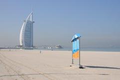 Burj Al Arab Hotel in Dubai Royalty Free Stock Photography