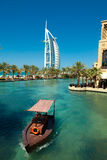 Burj Al Arab Hotel, Dubai. Side view from Madinat Jumeirah royalty free stock photography