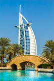 Burj Al Arab hotel, Dubai, UAE. Royalty Free Stock Images