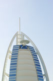 Burj al Arab hotel during sunset Stock Photos