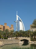 Burj al Arab hotel and wind towers in Dubai Stock Photography