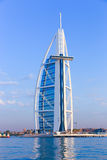 Burj Al Arab luxury hotel Stock Photography