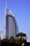 Burj Al Arab (Tower of the Arabs) Stock Image
