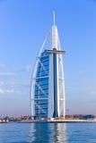 Burj Al araba luksusowy hotel fotografia stock