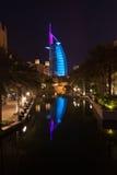 Burj-al-Arabisch stock fotografie